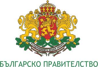 Logo-BgGov